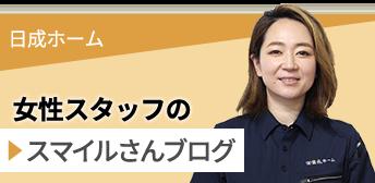 HIROさんブログ