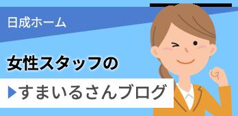 千ちゃんブログ