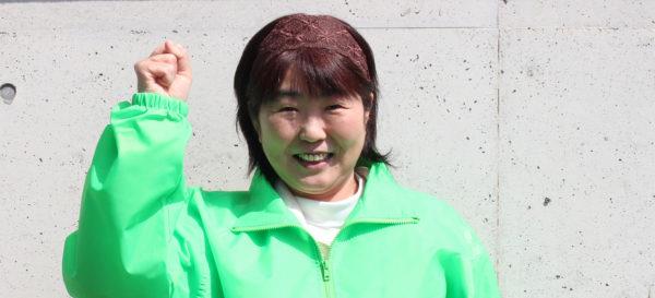 すまいるさん 坂本 由美子