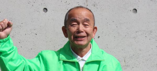 取締役会長 古橋 春吉