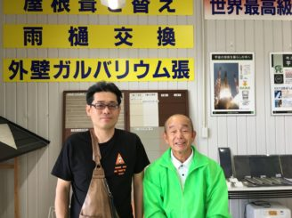 恵那市大井町で屋根と外壁の塗装を施工させて頂いたM様です。奥様と共に大変喜ばれてました。