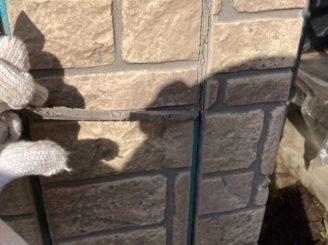 多治見市で屋根外壁塗装 劣化した目地撤去