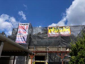 恵那市で屋根と外壁を最高級のフッ素塗料で塗装していきます