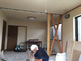 多治見市 お部屋の壁の撤去 間取り変更