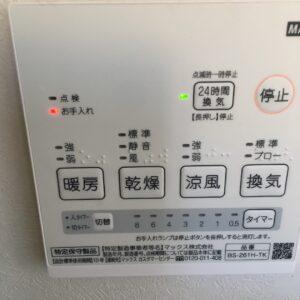 中津川市で浴室換気乾燥暖房機取り付け、ヒートショック対策、安心です。