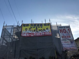 春日井市で屋根塗り替え塗装 足場設置完成