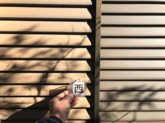 多治見市で外壁塗装工事 雨戸の退色