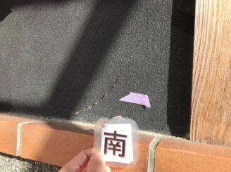 多治見市で外壁塗装塗り替え前 壁に亀裂