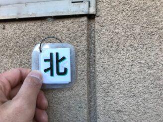 多治見市で外壁塗装塗り替え前 目地に亀裂