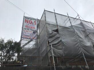 多治見市で外壁塗装 足場設置完成