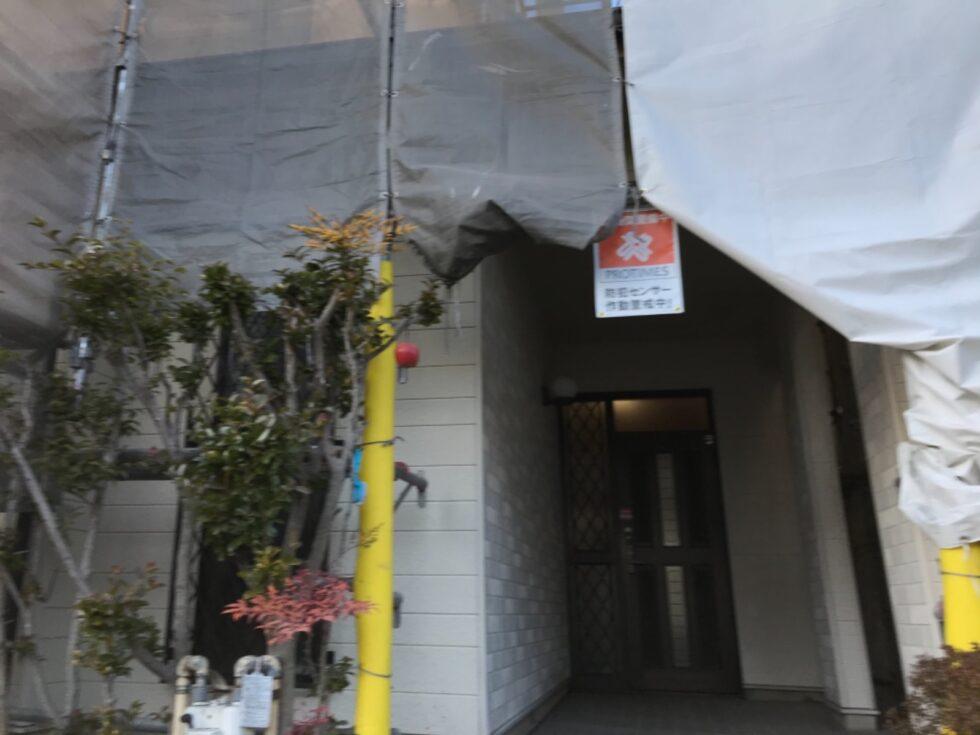 多治見で屋根外壁の塗り替え塗装です 足場の設置完成