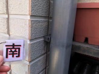 多治見市で屋根外壁塗装 塗り替え前の状態