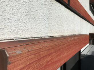 多治見市で屋根外壁塗装 塗り替え前写真