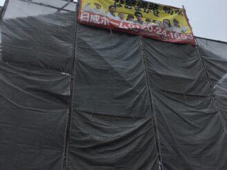 瑞浪市で外壁の塗り替え工事 足場の設置完成写真