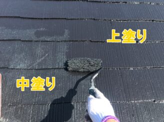 多治見市で屋根外壁塗装 屋根上塗り塗装