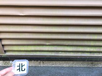 土岐市で外壁塗装 雨戸塗り替え前