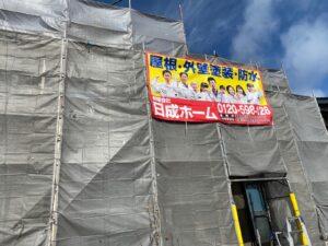 恵那市岩村町で、汚れが除去・バイオ洗浄で外壁を洗います。