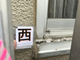 土岐市で外壁塗装塗り替え前 窓廻り