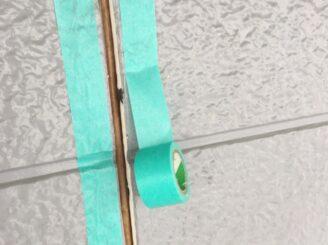 多治見市で屋根積み替え 外壁塗り替え塗装 ベランダ防水工事 目地打ち替え 目地撤去