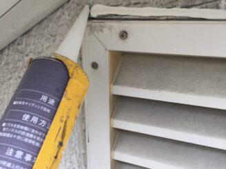 多治見市で屋根積み替え 外壁塗り替え塗装 ベランダ防水工事 目地打ち替え 目地撤去 窓周り増し打ち