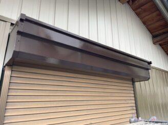 多治見市 瑞浪市で外壁一部塗装 お風呂交換工事 水切り塗り替え 小庇塗り替え シャッターボックス塗り替え