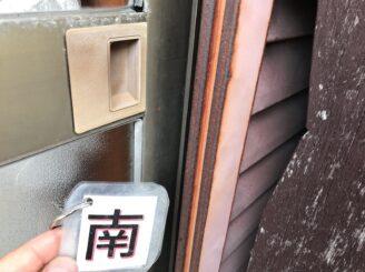 多治見市で平屋の外壁塗り替え塗装 ラジカルシリコンGH 外壁塗膜剥離 雨戸塗膜剥離 色の退色 色の変色 塗り替え前