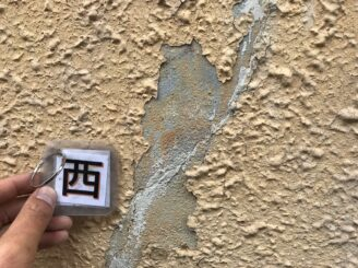 多治見市で平屋の外壁塗り替え塗装 ラジカルシリコンGH 外壁塗膜剥離 亀裂 ヒビ割れ 塗り替え前