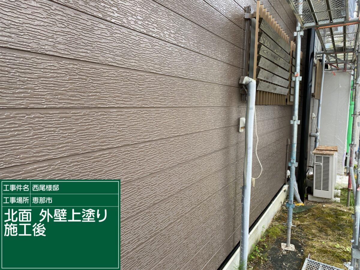 恵那市岩村町、北面外壁上塗り施工後