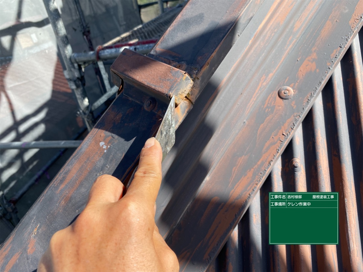 中津川市、板金屋根のケレン作業